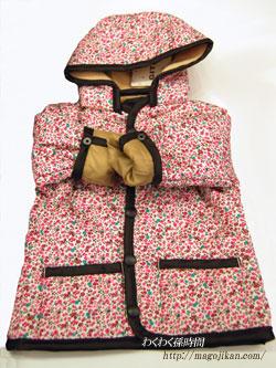 babyjacket-1
