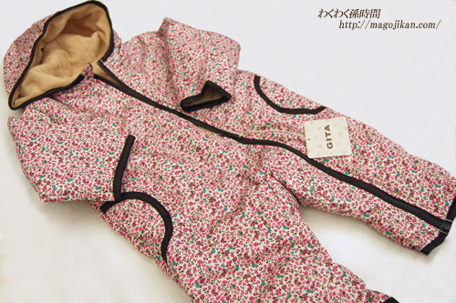 rompers-1