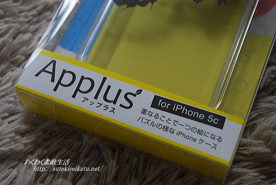 iphone-cover6