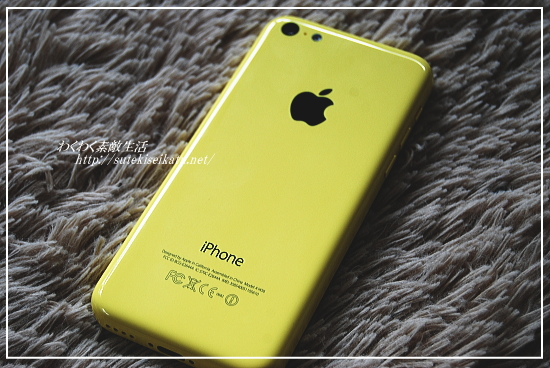 iphone-cover1