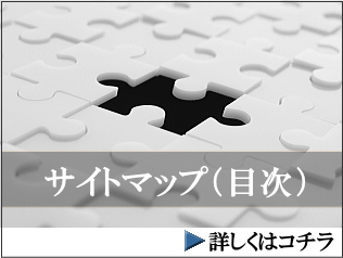 ban-mago-toppage-13