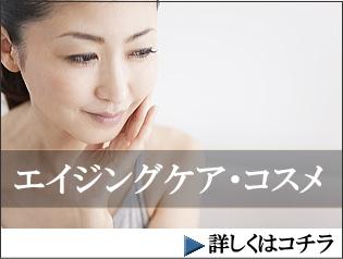 ban-mago-toppage-8